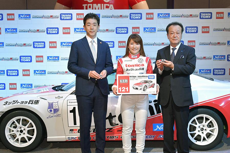 左より、ネッツトヨタ兵庫・西村卓也代表取締役社長、ドライバーの今橋彩佳(所属:miNami aoYama project)、タカラトミー・鴻巣崇取締役常務執行役員