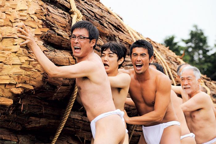 © 2014「WOOD JOB!~神去なあなあ日常~」製作委員会