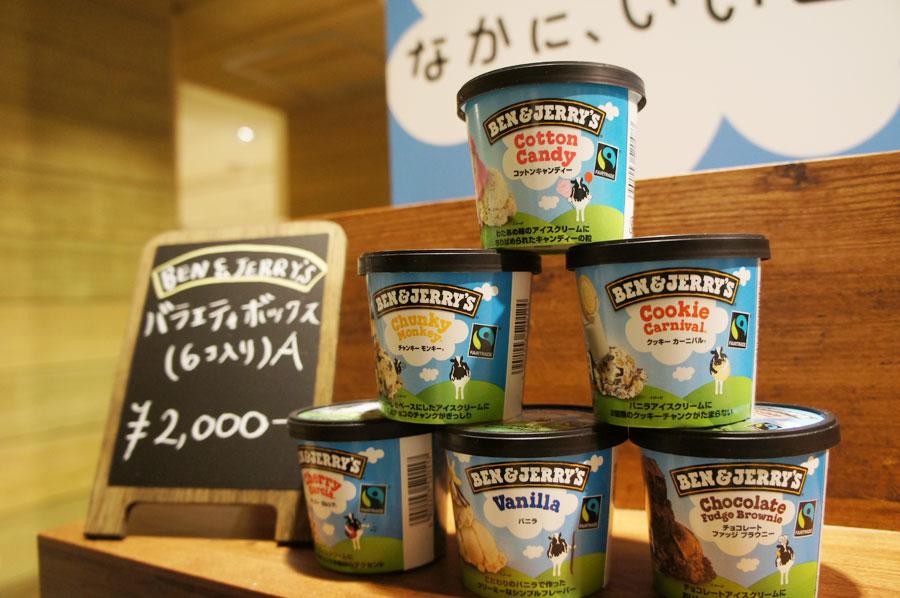 テイクアウト用のカップアイスも販売。1個350円、6個パック2,000円。コットンキャンディーやクッキーカーニバルなど店頭にはないフレーバーも
