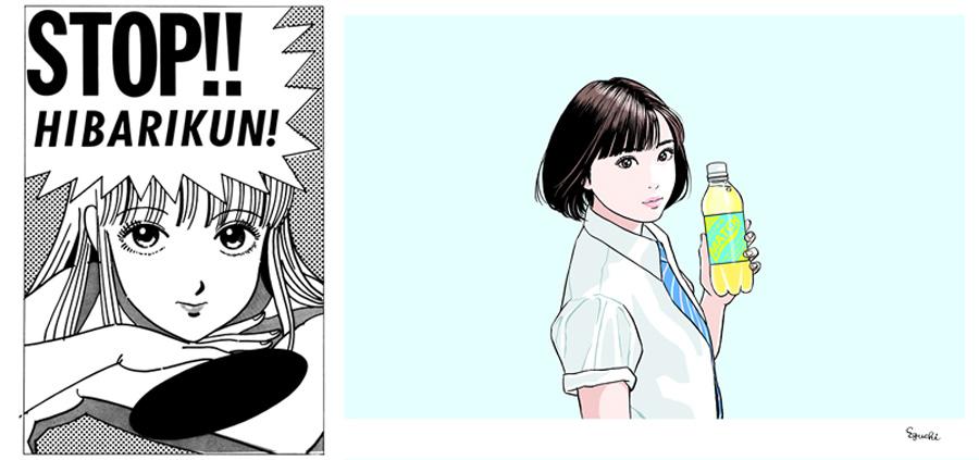 (左)「ストップ!! ひばりくん!」扉絵 ©1982 Eguchi Hisashi (右)炭酸MATCH広告イラスト ©2015 Eguchi Hisashi