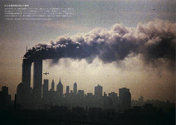 9・11米国同時多発テロ事件/©Neville Elder/Corbis/amanaimages