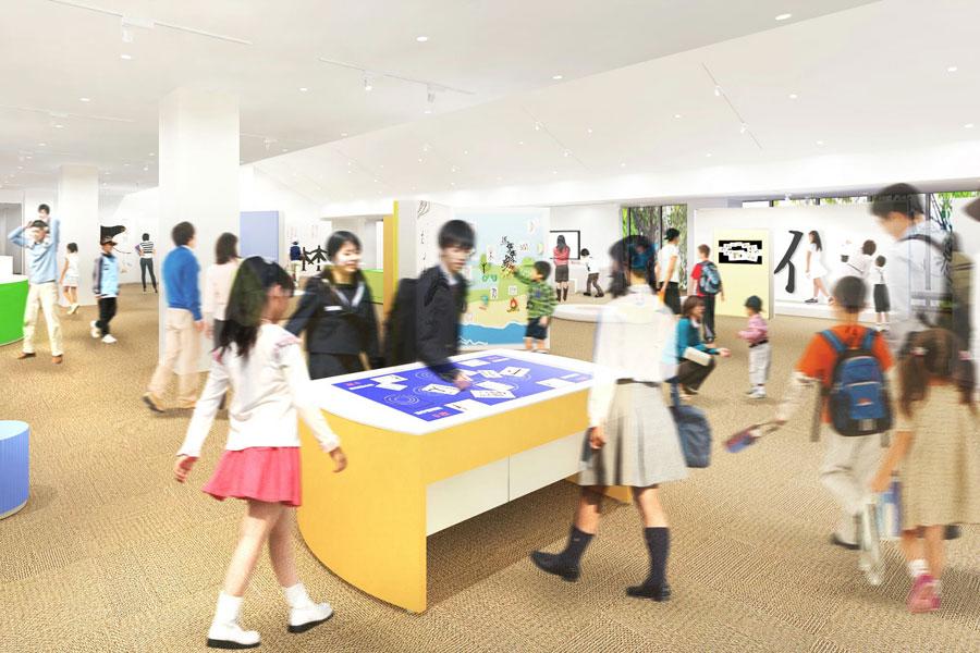 四条通北側の町並を見ることができる2階は、遊びながら漢字に親しめる展示エリア