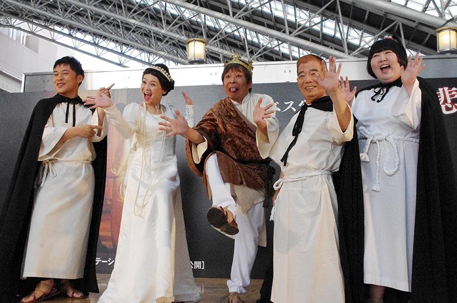結成イベントに登場した高井俊彦、未知やすえ、内場勝則、池乃めだか、酒井藍(左より)