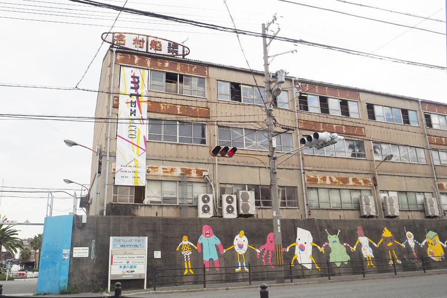 名村造船所跡地にあるアート複合施設はレトロ感がたまらない