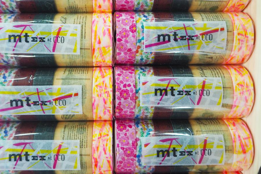 山茶花・飴ちゃん・錆・設計図・図鑑ふぐ・ラインの「mt ex at CCO限定テープ」コンプセット1,738円