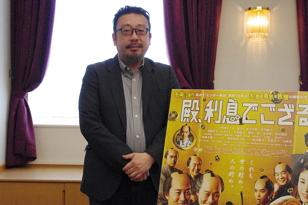 映画『殿、利息でござる!』のメガホンをとった中村義洋監督