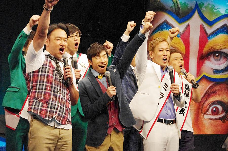 就任式の最後、ほかのサポーターとともに勝ち鬨をあげた織田信成