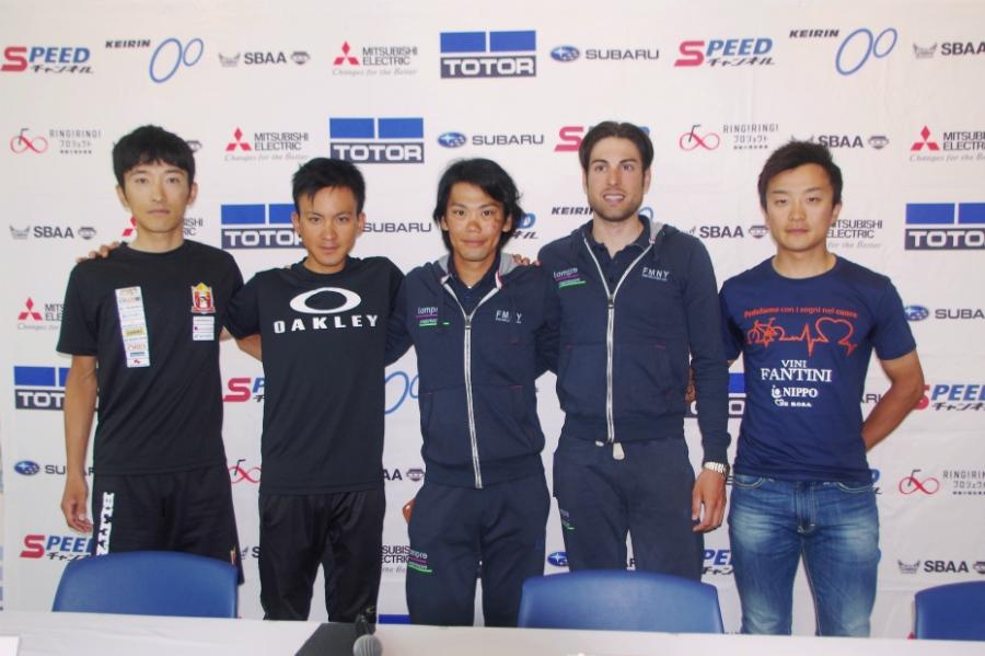 左から、増田成幸選手(宇都宮ブリッツェン)、内間康平選手(ブリヂストンアンカーサイクリングチーム)、新城幸也選手(ランプレ・メリダ)、ダヴィデ・チモライ選手(ランプレ・メリダ)、窪木一茂選手(NIPPO・ヴィーニファンティーニ)