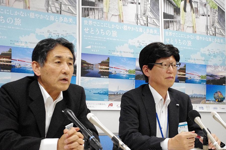 堀坂明弘・JR西日本取締役兼常務執行役員(左)と、四之宮和幸・JR四国鉄道事業部営業部長