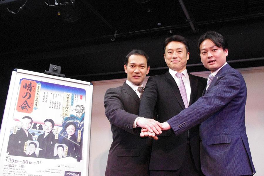 左から出演者の片岡千次郎、片岡松十郎、片岡千壽
