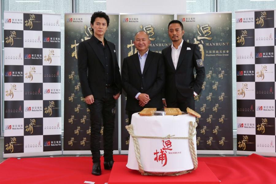 左から、福山雅治、ジョン・ウー監督、チャン・ハンユー