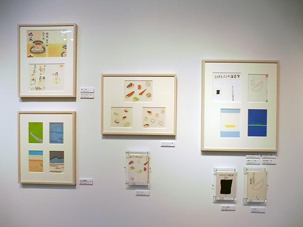 「イラストレーター 安西水丸展」より、「装丁・挿画」の仕事。Illustration by Anzai Mizumaru ©Kishida Masumi