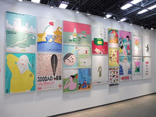 「イラストレーター 安西水丸展」より、代表的なポスター作品 Illustration by Anzai Mizumaru ©Kishida Masumi