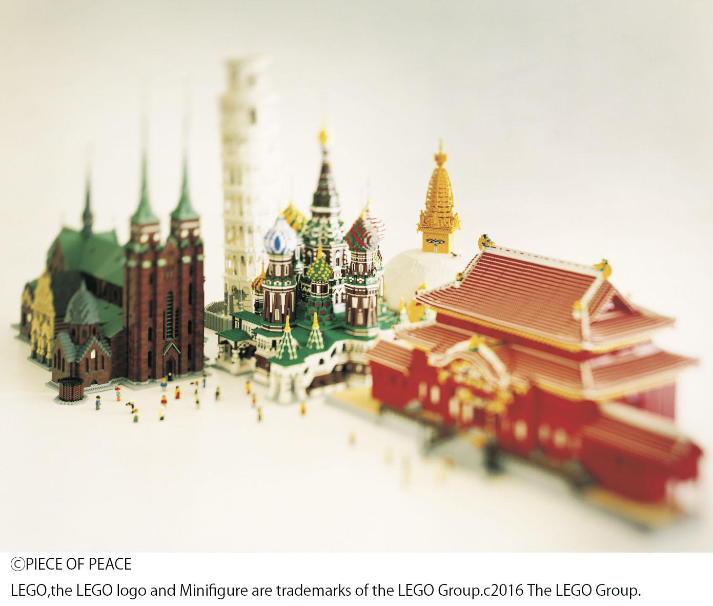 レゴⓇブロックで作られた作品を展示。今回は金剛峯寺の限定モデルも登場