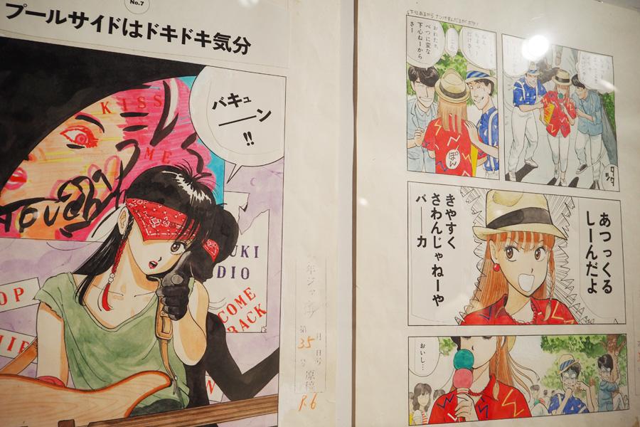 『ストップ!! ひばりくん!』の漫画原稿
