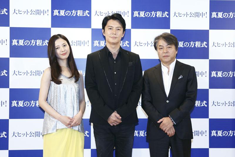 記者会見に出席した吉高由里子、福山雅治、西谷弘監督(左から)