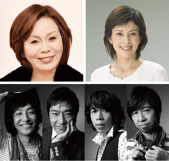 『さんまのまんま大阪から生放送SP』にゲスト出演する上沼恵美子(左上)、沢口靖子(右上)、ウルフルズ(下)