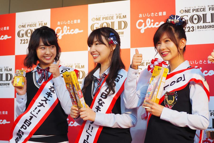 21日から発売される「GOLDなキズナ!!」コラボレショーン商品を試食した3人