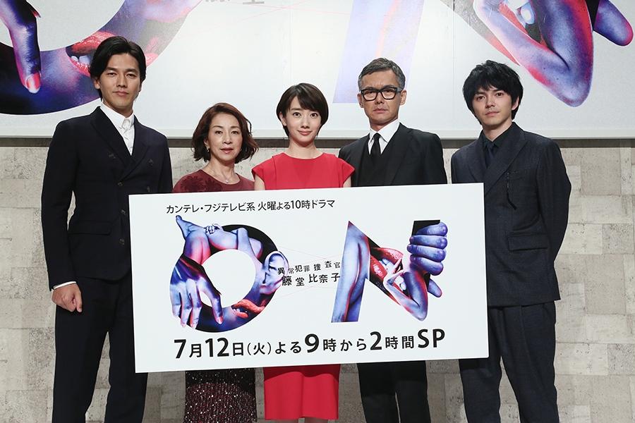 会見に挑んだキャストたち(左から)要潤、原田美枝子、波瑠、渡部篤郎、林遣都