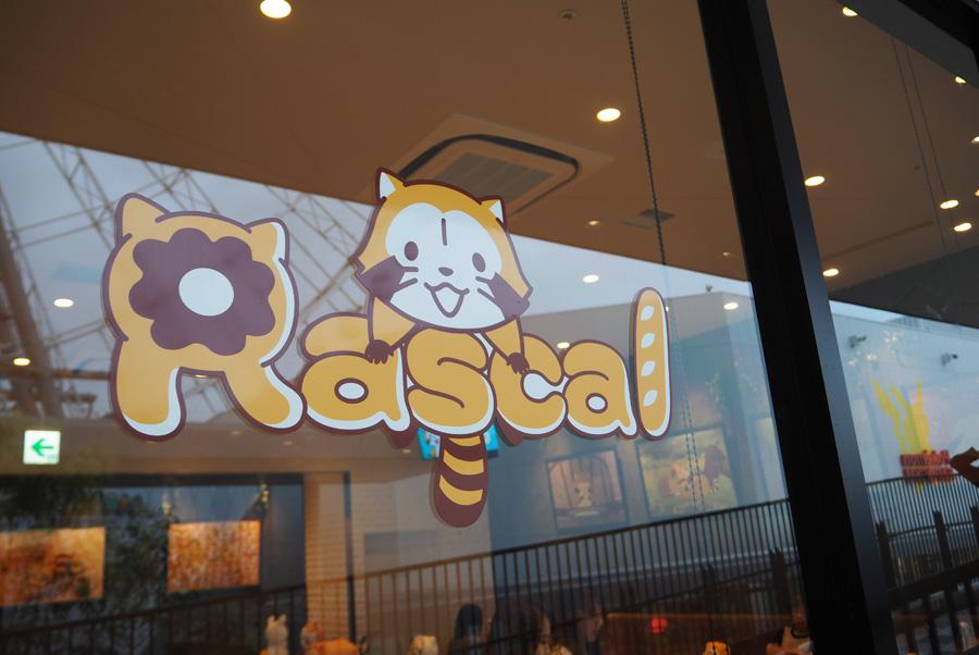 ラスカルのロゴもパン仕様!