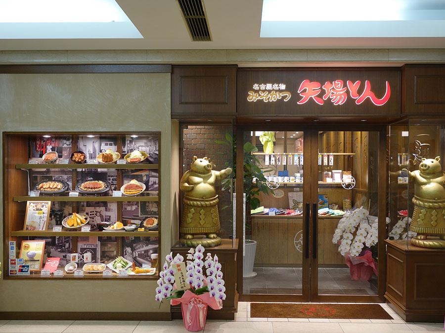 「大阪松竹座」の地下1階にオープン