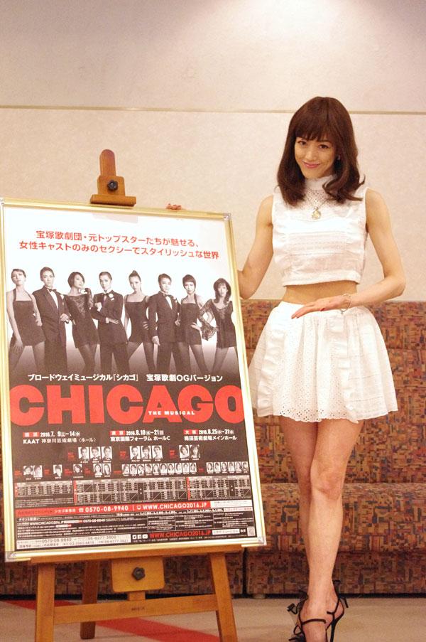 ミュージカル『シカゴ』で、主人公のロキシー・ハート役(Wキャスト)に挑む元宙組トップスター・大和悠河