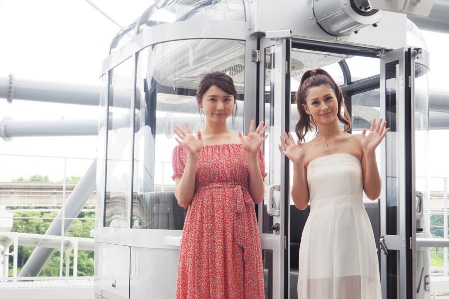 VIPゴンドラに乗車するおのののか(左)、ダレノガレ明美(右)