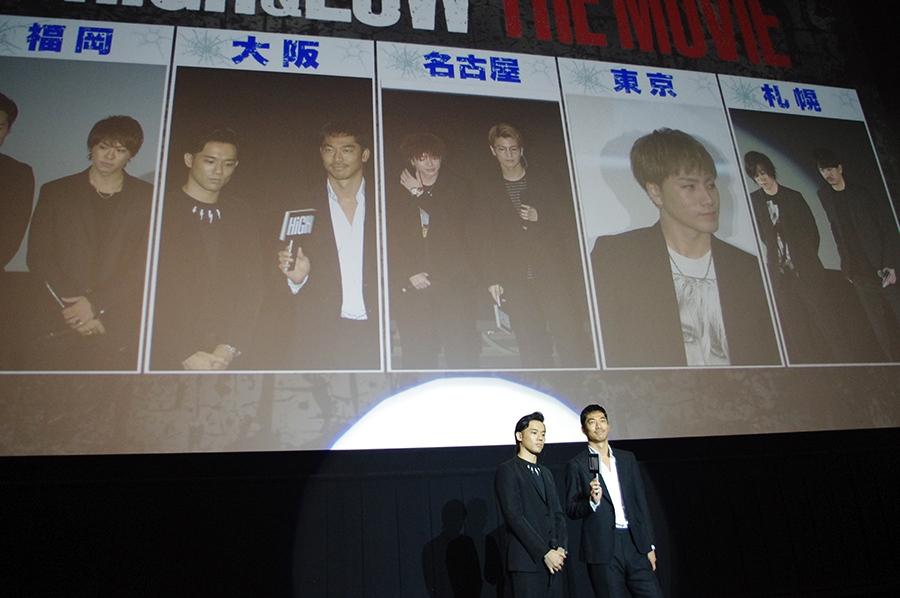 東京、大阪、札幌、名古屋、福岡の5都市・同時中継で行われた映画『HiGH&LOW THE MOVIE』の舞台挨拶(7月16日)