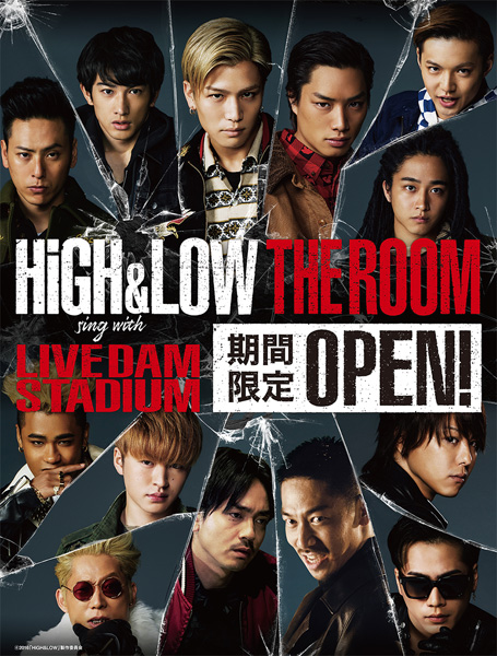 「HiGH&LOW THE ROOM」