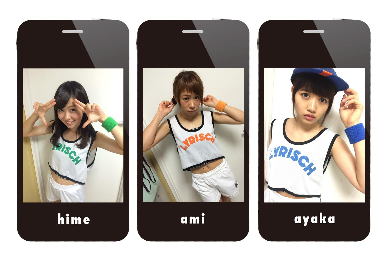 スマホで撮り合い数珠つなぎ!(hime→ami→ayaka)