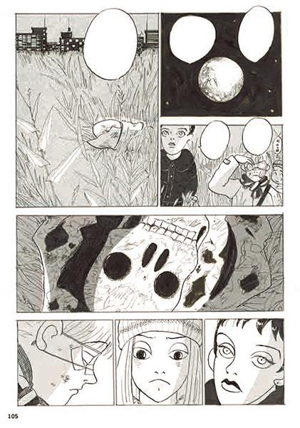 『リバーズ・エッジ』 宝島社 ©岡崎京子