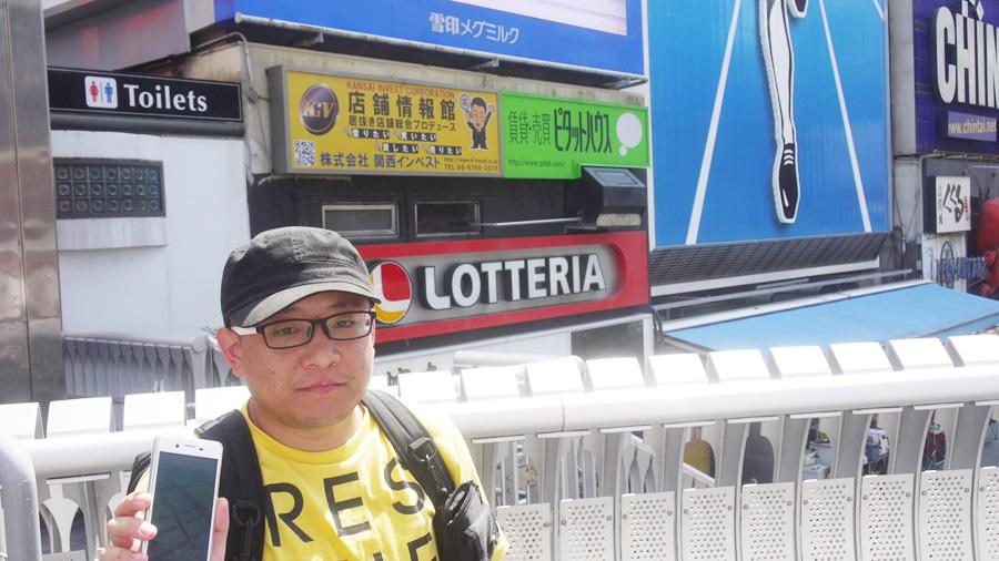 わずか4時間で112匹も捕まえた永田好秀さん。大阪では最速か?