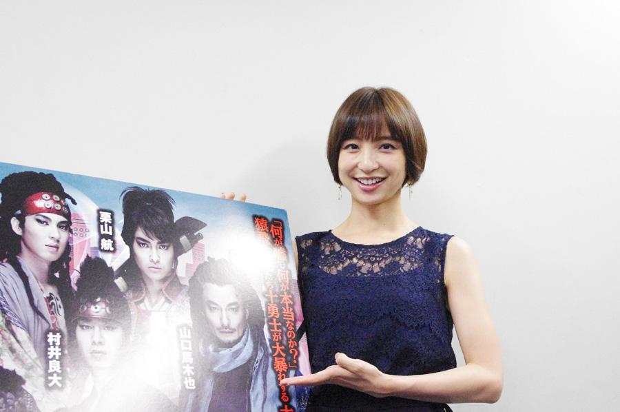 映画版では同じ役を演じる大島優子とは「お互いに作品を盛り上げていこうね」と話したという