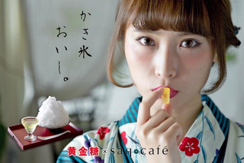 元NMB48の島田玲奈さん(画像は黄金糖とのコラボビジュアル)