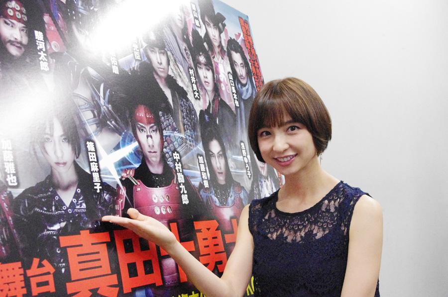 AKB卒業後、映画『リアル鬼ごっこ』をきっかけにアクションを習い始めたという篠田麻里子。本舞台に活かしたいと話した