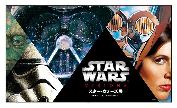 © & TM Lucasfilm Ltd.