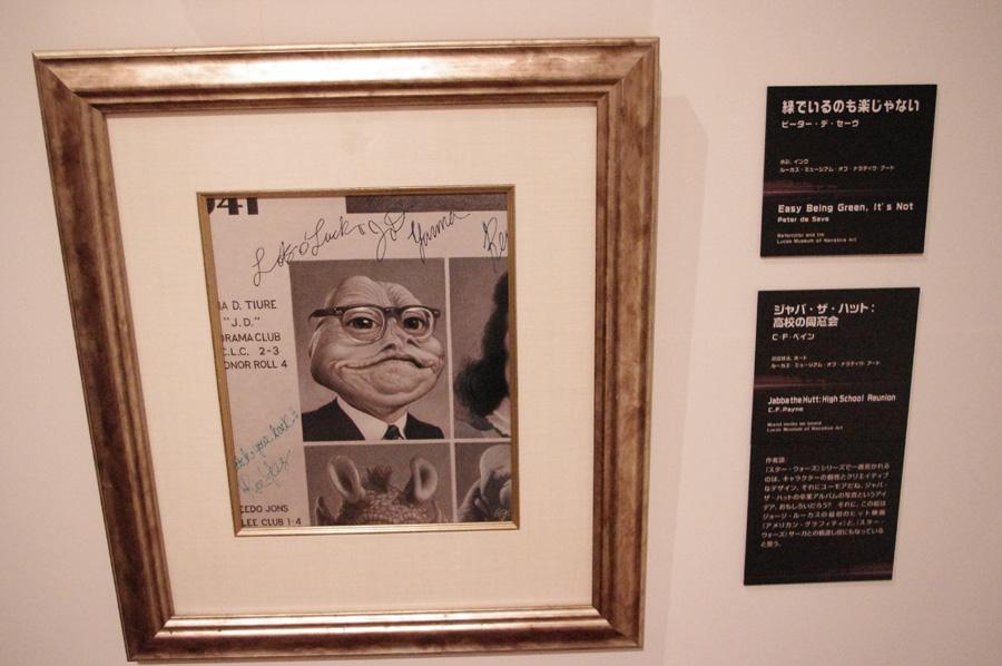 雑誌『タイム』の表紙などを手掛けるイラストレーター、P.F.ペインの「ジャバ・ザ・ハット:高校の同窓会」などユニークな作品が沢山