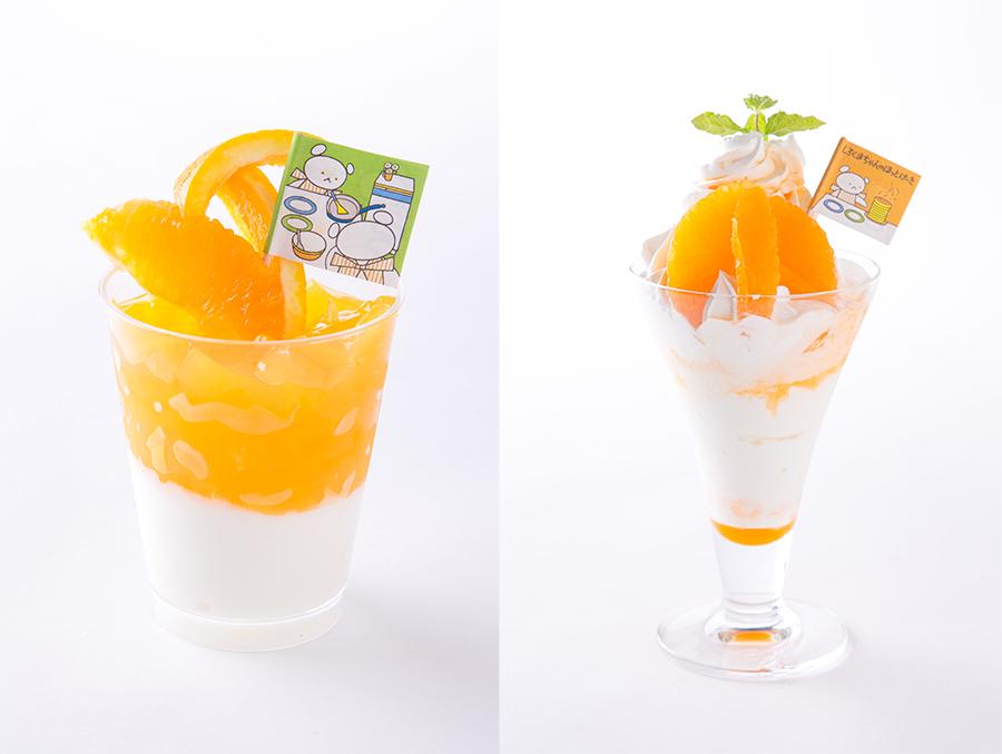 かわいい旗がポイント。「しろくまちゃんのパフェ」1,000円、「しろくまちゃんのオレンジミルクムース」500円
