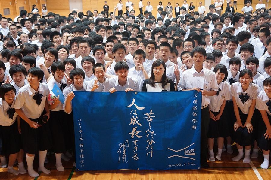 竹下佳江さんと天理高校の生徒たち
