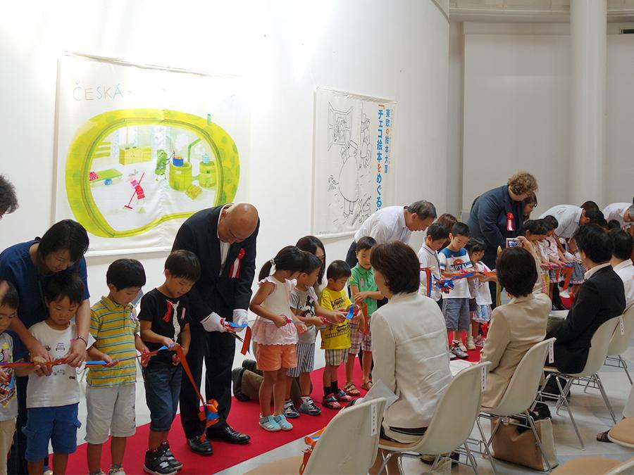 チェコ共和国科学アカデミー・文学研究所のパヴェル・コジーネクさんも参加したテープカット。芦屋市立伊勢幼稚園の園児20名と共に