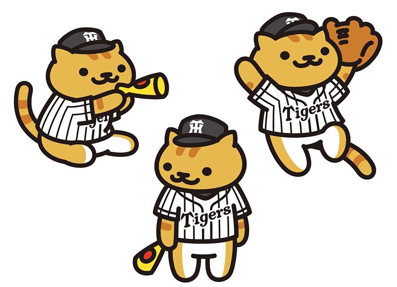 憧れの阪神タイガースのユニフォームを着用し、「ねこではなくトラになったこと」を全力で喜ぶたてじまさん