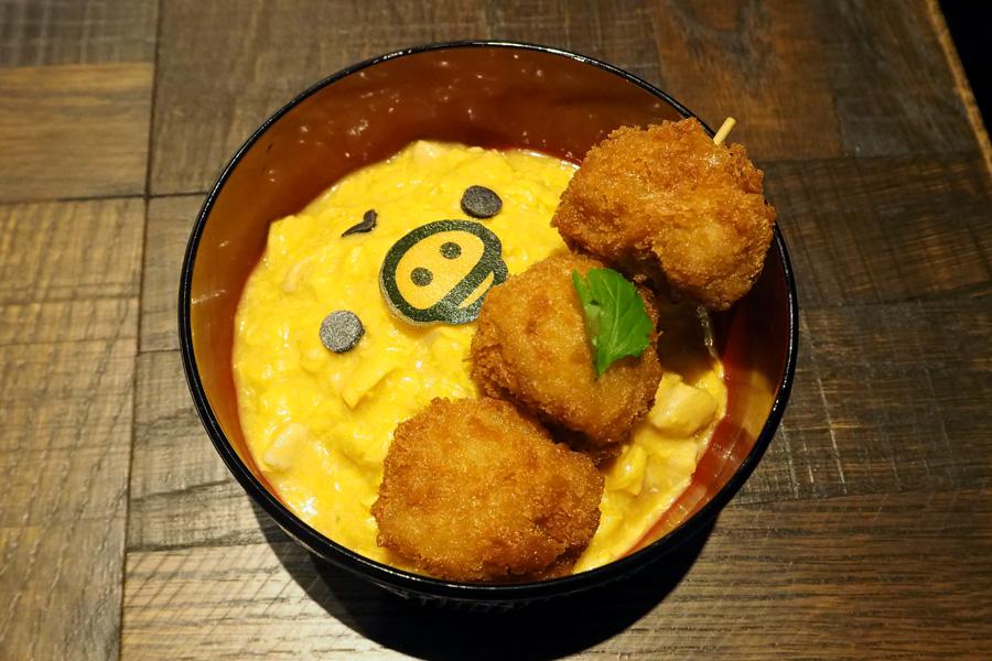 リラックマ茶屋名物「キイロイトリのカツ丼」1,500円