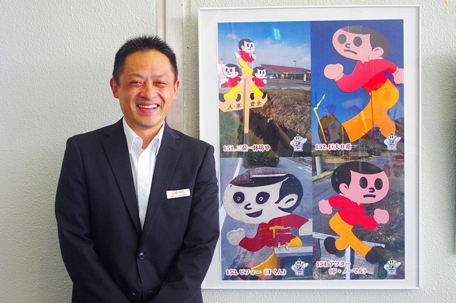 滋賀県で生まれ育ったラフォーレ琵琶湖の山極明宏課長とTくん(左下)