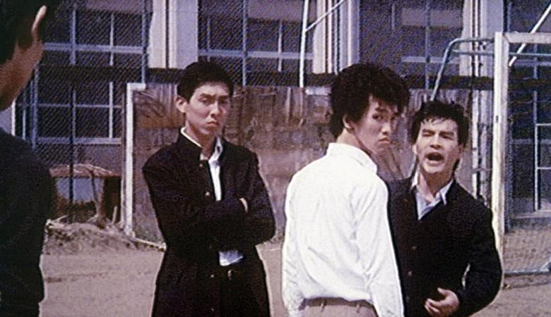 『ガキ帝国』© 1981 プレイガイドジャーナル社/東宝