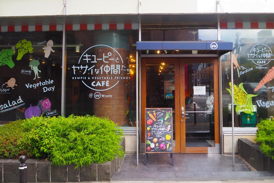 『キユーピーとヤサイな仲間たちカフェ』外観