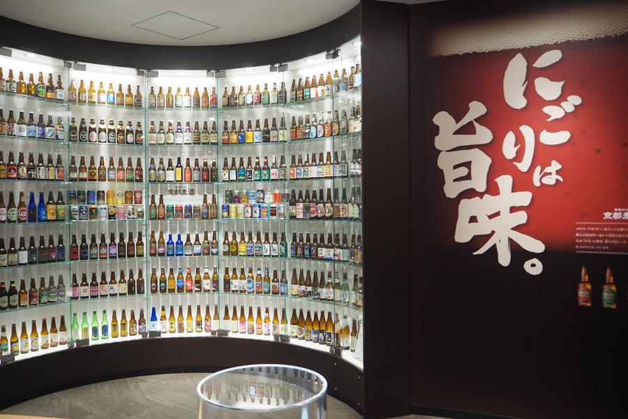 全国の地ビールとともに、黄桜の「舌で味わう」ビールへのこだわりを展示