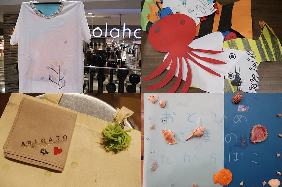 子どもたちが、イベント当日に向けて準備している品々。お魚釣りのゲームや、バッグなど自分たちでデザインしたものも販売