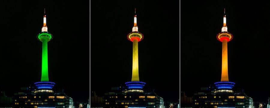 京都タワーを30分間だけ、自分の好きな色に変更できる