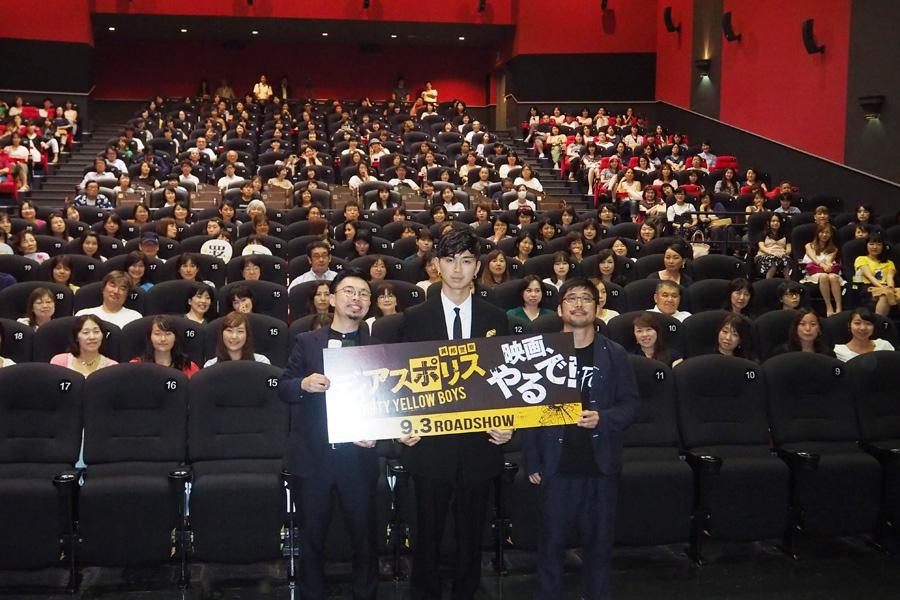 舞台挨拶に登場した浜野謙太(左)、松田翔太(中央)、熊切監督(右)
