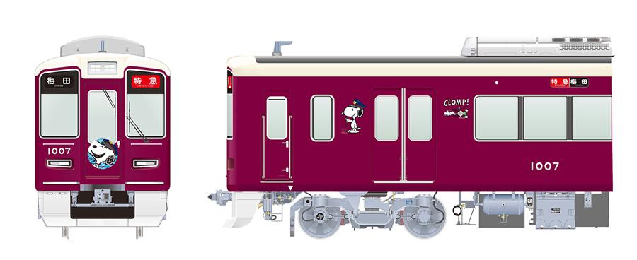 装飾列車のイメージ (c) 2016 Peanuts Worldwide LLC